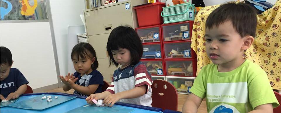 kis-preschool2